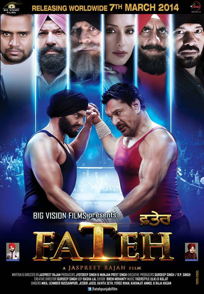 Punjabi New Movies 2014